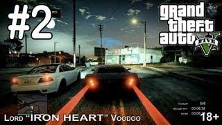 """Прохождение игры GTA 5 - Часть #2 [Ночные гонки] Геймплей """"Grand Theft Auto V"""" видео"""