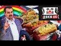 Цветные хот-доги от кафе ДвижОК | Вместо бургеров?