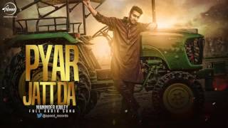 Pyar Jatt Da ( Full Audio Song ) | Maninder Kailey | Punjabi Song Collection | Speed Records
