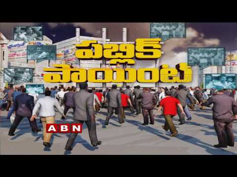 ABN Debate On PM Modi Ignores Telugu People In Bellary | Karnataka Elections | Public Point | Part 1