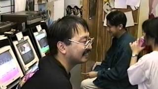 1995 Anime Jyanai Store -Vancouver Japanese Animation Club Part 1