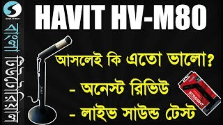 Havit HV-M80 (Best microphone for new youtubers?) Honest Bangla review and live sound test (Bangla)