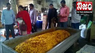 Vigilance officials raid bakery and seized stale food#nijam news#