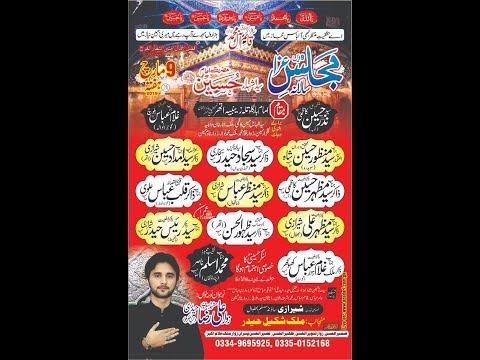 Live Majlis E Aza 9 March Athar Pind Dadan khan District Jehlum  (www.azadari.pk)