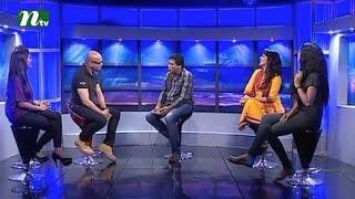 Download 'Mo' Diye Shuru ('ম' দিয়ে শুরু) | Mosharraf Karim, Moushumi Hamid, Munmun, Maria | Celebrity show 3Gp Mp4