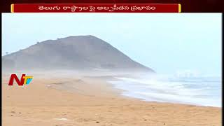 Depression over Bay of Bengal: Sudden Rains in Telugu States || Heavy Loss to Crops