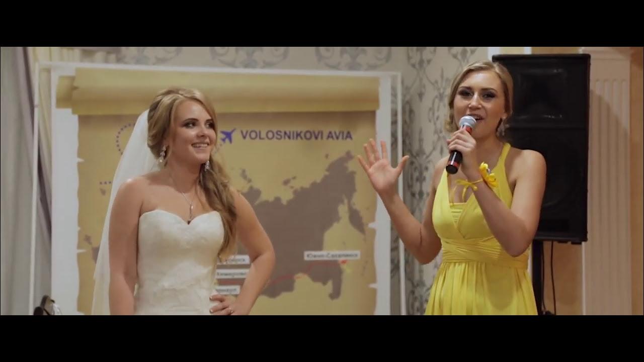 Спеть на свадьбу в подарок 1000