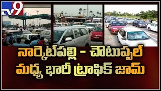 Huge traffic jam at Narketpally  highway toll gate