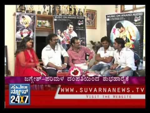 Seg 1 - 'adduri' Audio Release - Stars Interview - Suvarna News video