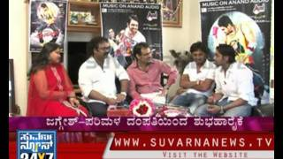 Addhuri - Seg 1 - 'Adduri' audio release - Stars interview - Suvarna News