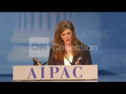 AIPAC:POWER-COMMITMENT TO ISRAEL-NOT POLITICIZED