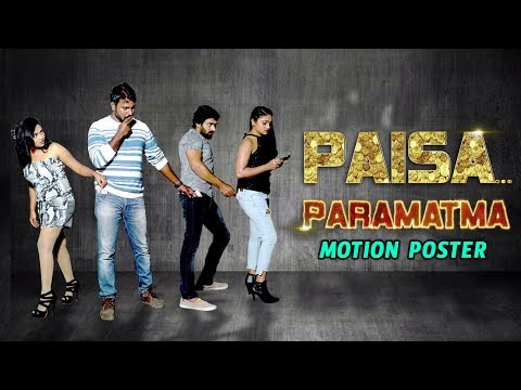 Paisa Paramatma Movie Motion Poster | Vijay Kiran | 2018 Telugu Movies | Latest Telugu Movies 2018