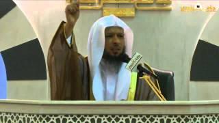 والله يحب الصابرين | للشيخ سعد العتيق