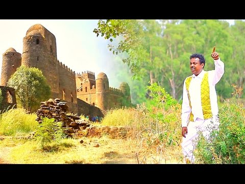 Genenew Assefa - Jegna Ale | ጀግና አለ - New Ethiopian Music (Official Video)