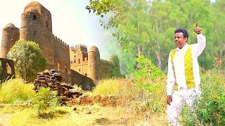 Genenew Assefa - Jegna Ale (Ethiopian Music)