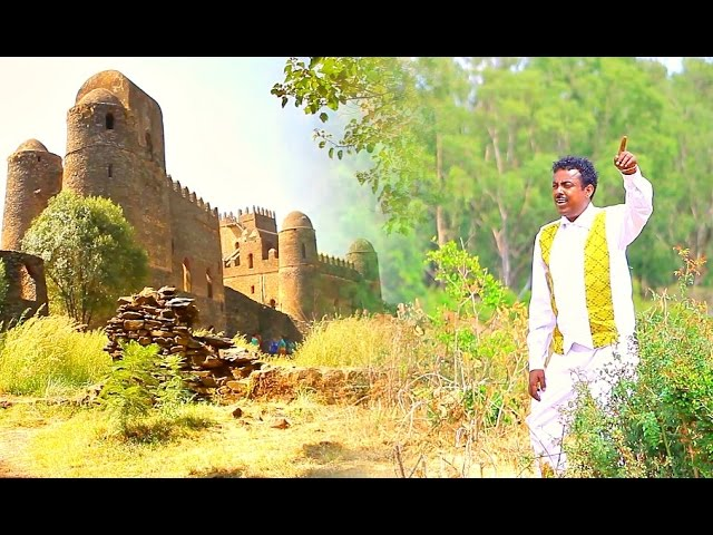 Genenew Assefa - Jegna Ale - New Ethiopian Music (Official Video)