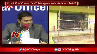 EC Rajat Kumar Press Meet Over Telagana Election Vote Counting Arrangements | NTV