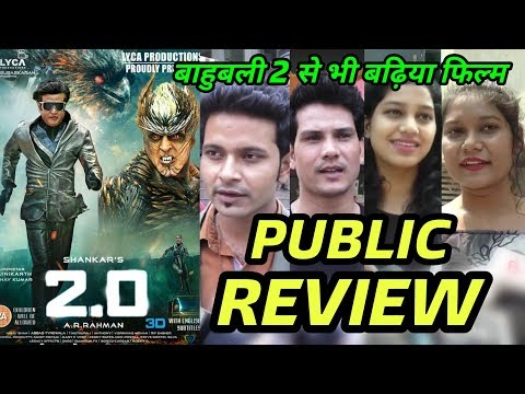 2.0 PUBLIC Review   2point0 Public Reaction   Better Than Baahubali 2 Declared By Audience