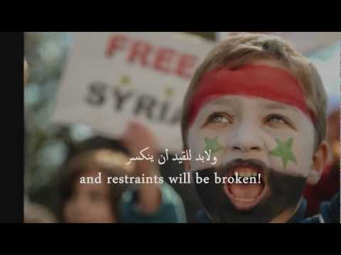 Freedom For Syria Nasheed **Emotional** [Arabic&Eng Subtitles] [No Music]