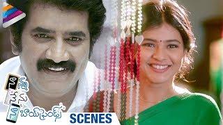 Nanna Nenu Naa Boyfriends Movie Scenes   Rao Ramesh Reveals Hebah Patel Character   Telugu Filmnagar