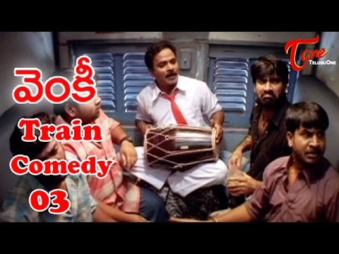 Hilarious Train Episode From Ravi Teja's Venky  - 3 video