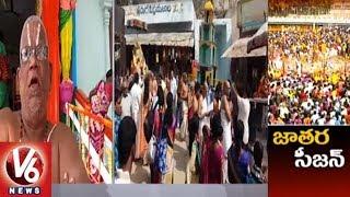 Yadadri Adhyayanotsavam | Devotees Throng Sri Laxmi Narasimha Swamy Temple