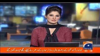 Hifza Chaudhary Geo News Anchor ( 2 June 2016 )