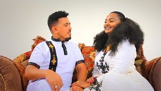 Berihu Mehari - EMBEYTEY / New Ethiopian Tigrigna Music (Official Video)
