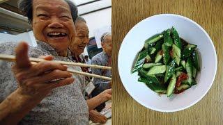 Битые китайские огурцы. Рецепт острого салата из огурцов.