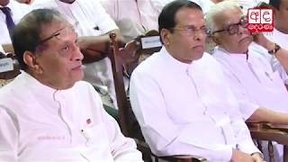 President Maithripala Sirisena makes a controversial statement