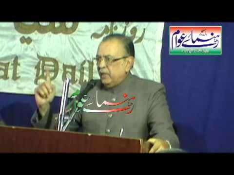 ZAHID ALI KHAN SENSATIONAL COMMENT   1-10-2013