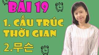 Tiếng Hàn sơ cấp Eki - Bài 19: Cấu trúc thời gian; 무슨 + N