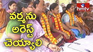 AP Women's 48 Hours Hunger Strike Against RGV | hmtv News