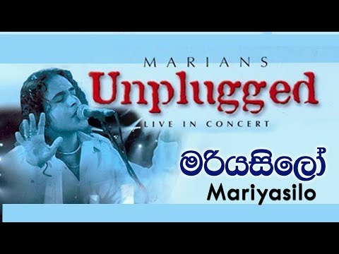 Mariayasilo - Marians Unplugged (dvd Video) video