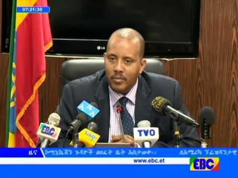 Breaking News! Current War affair Between Ethiopia and Eritrea EBC News