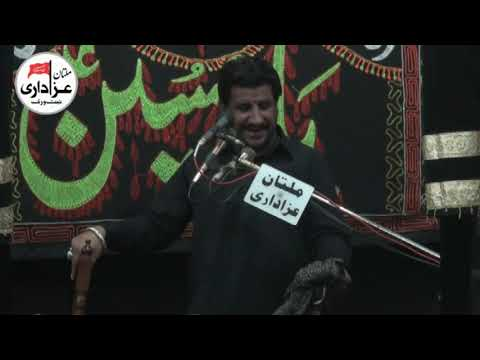 Zakir Nusrat Abbas Chandio  I Majlis 29 Muharram 2018 I YadGar Masiab I
