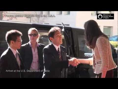 Foreign Minister Kishida's Visit to the United States of America