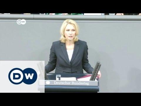 ألمانيا: قانون جديد يعزز دور المرأة في إدارة الشركات الكبرى | الجورنال