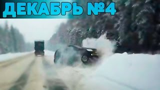 Crazy Russian Drivers 2017 - DRIVING FAILS, ROAD RAGE & CAR CRASHES Compilation №4[Drift Crash Car]