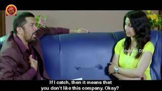 Posani Krishna Murali Enjoying With His Lady Assistant - Posani Gentleman Movie Scenes