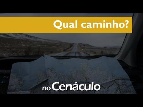 Qual caminho | no Cenáculo 09/07/2021