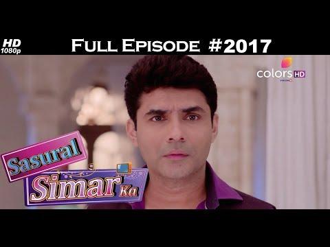 Sasural Simar Ka - 10th January 2018 - ससुराल सिमर का - Full Episode thumbnail