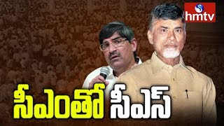 CM Chandrababu Naidu Review Meeting Over Amaravati Development | Amaravati | hmtv