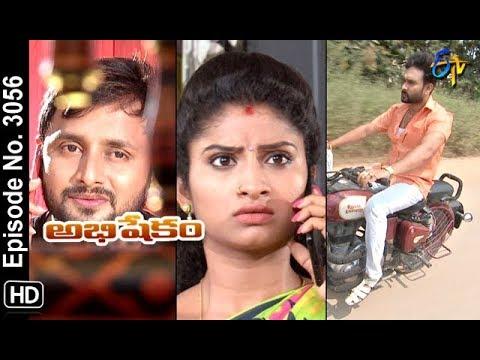 Abhishekam | 1st November 2018 | Full Episode No 3056 | ETV Telugu