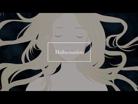 Amarante - Hallucination