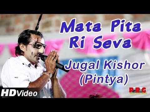 Mata Pita Ri Seva | Marwadi Desi Bhajan | Ramesh Mali Live Songs 2014 | Rajasthani Bhakti Geet video