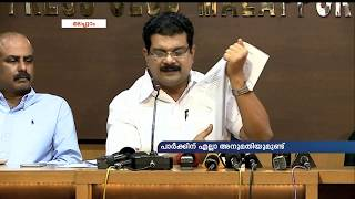 PV Anvar MLA rejects allegations against him | MathrubhumiNews