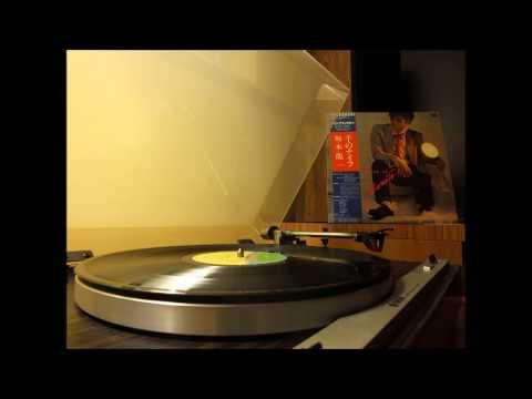 Ryuichi Sakamoto - Thousand Knives (vinyl rip)