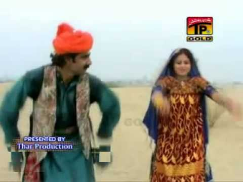 Sindhi saraiki Beautiful Song video