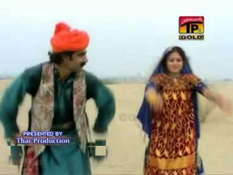 Sindhi saraiki Beautiful Song video